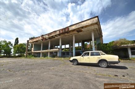 gali-station-abkhazia 1
