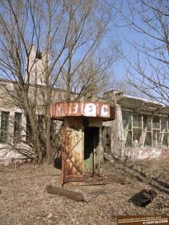 pripyat-chernobyl-ukraine 24
