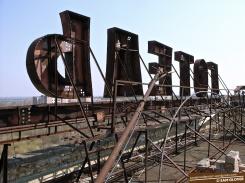 pripyat-chernobyl-ukraine 7
