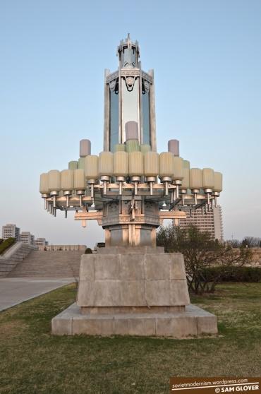 pyongyang 21