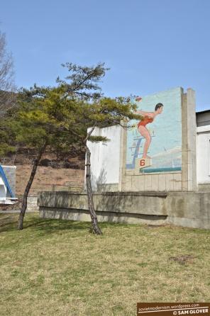 pyongyang 4