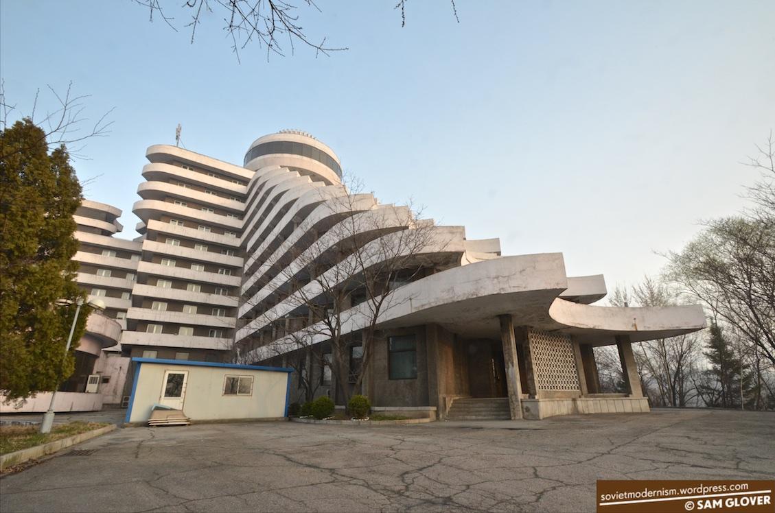 Korean Casino