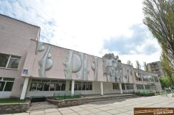 vinogradar-district-kiev-ukraine 13