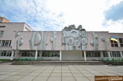 vinogradar-district-kiev-ukraine 14