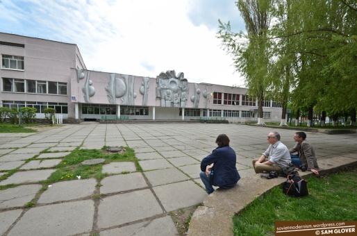vinogradar-district-kiev-ukraine 15