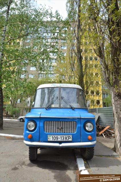 vinogradar-district-kiev-ukraine 17
