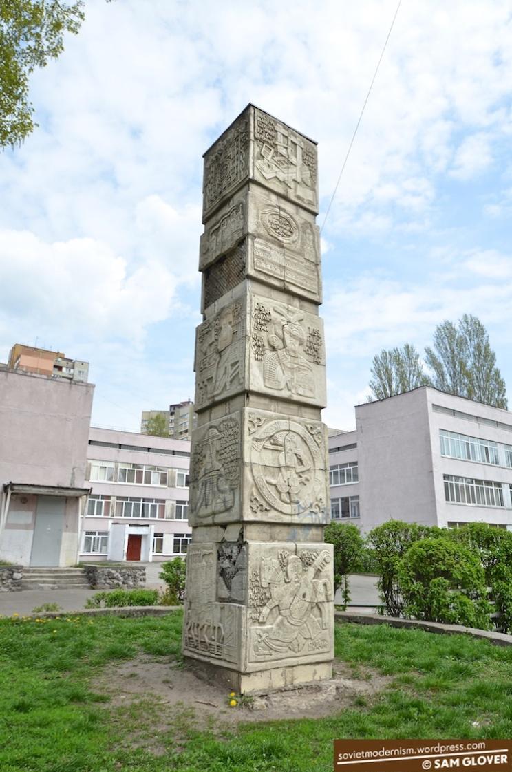 vinogradar-district-kiev-ukraine 21