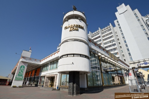 nemiga-boulevard-minsk-belarus 1