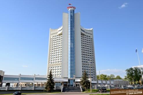 Hotel-Belarus-Minsk 14