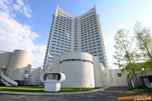 Hotel-Belarus-Minsk 7