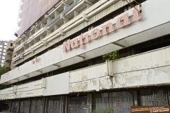 Hotel-National-Intourist-Chisinau-Moldova-2