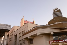 Hotel-Orbita-Cinema-Aurora-Minsk-Belarus 6