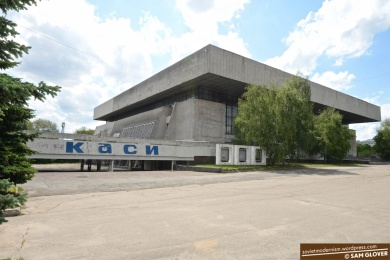 Meteor-Sports-Centre-Dnipropetrovsk-Ukraine-14