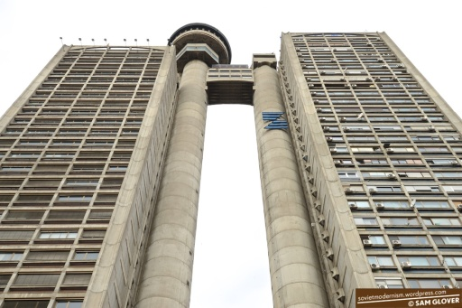 Genex-Tower-New-Belgrade-Serbia-14